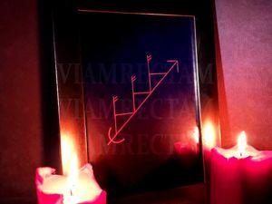 Повышение на работе — Рунический Талисман  «Лестница изобилия». Ярмарка Мастеров - ручная работа, handmade.
