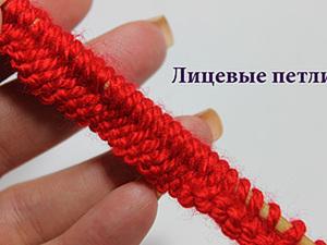 Вязание спицами - лицевые петли и платочное вязания. Ярмарка Мастеров - ручная работа, handmade.