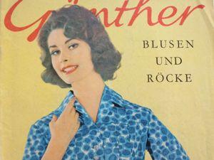 Gunther Moden — Блузы и юбки- 518. Ярмарка Мастеров - ручная работа, handmade.