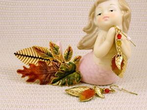 Осенний винтаж. Часть 2. Ярмарка Мастеров - ручная работа, handmade.