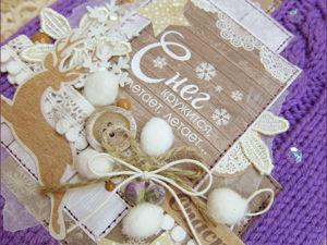 Делаем новогодний блокнот в вязаной обложке. Ярмарка Мастеров - ручная работа, handmade.