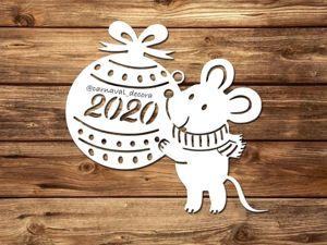 Ванга предсказала, что 2020 год пройдет. Ярмарка Мастеров - ручная работа, handmade.