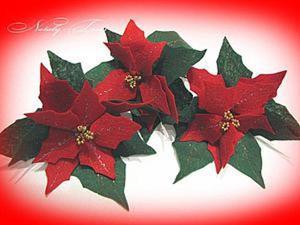 Рождественская звезда из фетра. Ярмарка Мастеров - ручная работа, handmade.