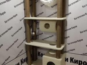 В Москву!. Ярмарка Мастеров - ручная работа, handmade.