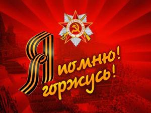 День Победы, Великий праздник!!!. Ярмарка Мастеров - ручная работа, handmade.