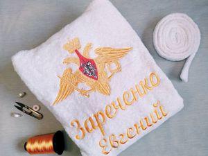 Белое — одевать!. Ярмарка Мастеров - ручная работа, handmade.
