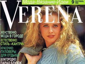 Verena № 9/1990. Фото моделей. Ярмарка Мастеров - ручная работа, handmade.