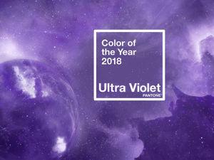 Ультрамодный ультрафиолет. Цвет 2018 года. Ярмарка Мастеров - ручная работа, handmade.