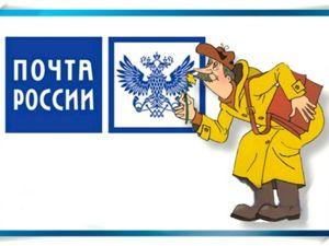Повышение почтовых тарифов с 1 октября 2019г. Ярмарка Мастеров - ручная работа, handmade.