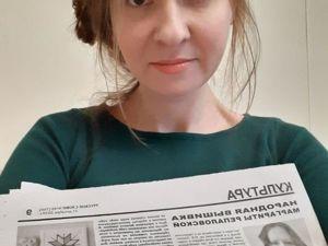 Первая статья обо мне в газете. Ярмарка Мастеров - ручная работа, handmade.