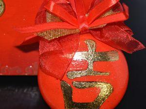 Благоприятные иероглифы фен шуй . Подарок по фен шуй. Новогодние подарки. Ярмарка Мастеров - ручная работа, handmade.