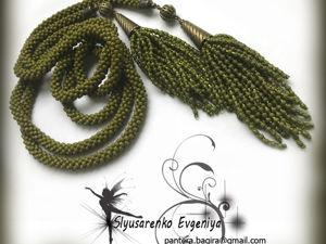 Лариат из бисера  «Оливковый»  галстук пояс. Ярмарка Мастеров - ручная работа, handmade.
