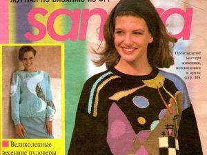 Sandra №3/94, Март. Фото моделей. Ярмарка Мастеров - ручная работа, handmade.