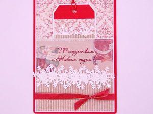 Готовимся к Рождеству и Новому году. Создаем открытку своими руками. Ярмарка Мастеров - ручная работа, handmade.