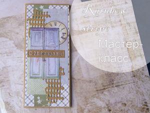 Создаем открытку на 23 февраля. Ярмарка Мастеров - ручная работа, handmade.