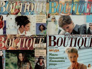 Разбор журналов Boutique разных годов. Ярмарка Мастеров - ручная работа, handmade.