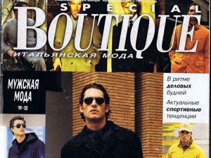 Boutique SPECIAL  «Мужская Мода» , № 1/1999 г. Содержание. Ярмарка Мастеров - ручная работа, handmade.