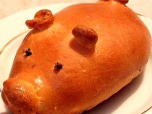 Мясной пирог Поросенок Хрю-Хрю . Вкусно и весело !!!. Ярмарка Мастеров - ручная работа, handmade.