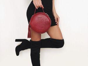 Круглая сумка из натуральной кожи. Ярмарка Мастеров - ручная работа, handmade.