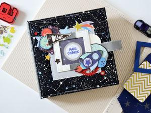 Космический альбом для малыша в наличии!. Ярмарка Мастеров - ручная работа, handmade.