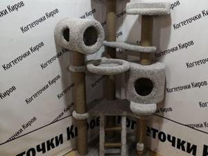 В Наро-Фоминск!. Ярмарка Мастеров - ручная работа, handmade.