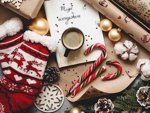 Анонс совместного аукциона  «Новогодняя ярмарка подарков». Ярмарка Мастеров - ручная работа, handmade.