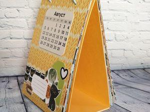 Настольный календарь. Ярмарка Мастеров - ручная работа, handmade.