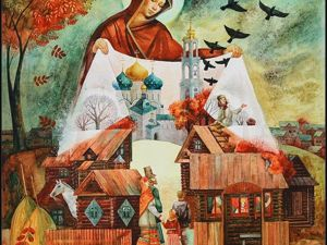 Поздравляю с Покровом Пресвятой Богородицы!!! (друзьям). Ярмарка Мастеров - ручная работа, handmade.