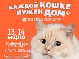 Всем любителям кошек!. Ярмарка Мастеров - ручная работа, handmade.
