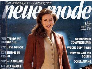 Neue Mode, №8/1993. Фото моделей. Ярмарка Мастеров - ручная работа, handmade.