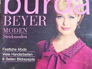 Burda Beyer moden — 11 /1963. Ярмарка Мастеров - ручная работа, handmade.