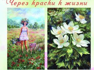 Фото с открытия выставки в Павловске. Ярмарка Мастеров - ручная работа, handmade.