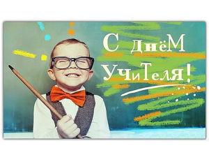 Подарки к Дню учителя. Ярмарка Мастеров - ручная работа, handmade.