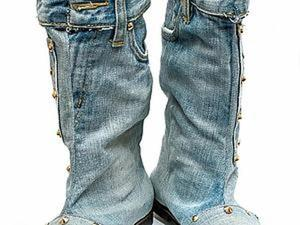 Как сделать обувь из джинсов. Ярмарка Мастеров - ручная работа, handmade.