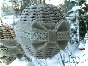 Плетем шар на елку из бумажной лозы. Ярмарка Мастеров - ручная работа, handmade.