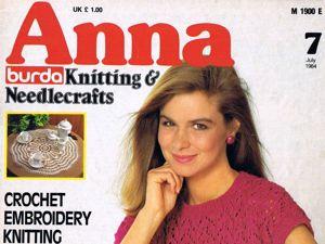 Журнал Anna № 7/1984. Фото работ. Ярмарка Мастеров - ручная работа, handmade.