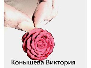 Лепим кулон-розочку из полимерной глины. Ярмарка Мастеров - ручная работа, handmade.