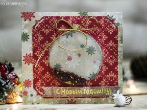 Делаем новогоднюю открытку-шейкер с ёлочным шаром: видео мастер-класс. Ярмарка Мастеров - ручная работа, handmade.