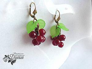 Делаем серьги-ягодки без использования пинов. Ярмарка Мастеров - ручная работа, handmade.