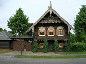 Ищу дом мечты для переезда. Ярмарка Мастеров - ручная работа, handmade.