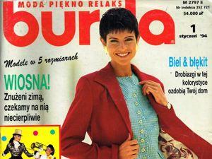 Парад моделей Burda Moden № 1/1994. Польское издание. Ярмарка Мастеров - ручная работа, handmade.