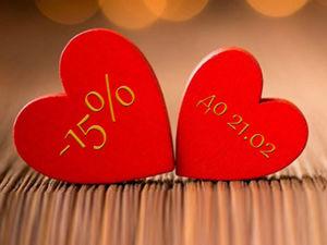 Скидка 15% по случаю Дня влюбленных!. Ярмарка Мастеров - ручная работа, handmade.