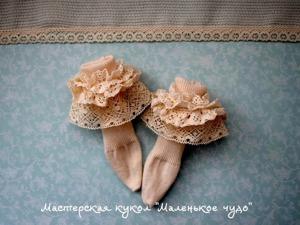 Шьем кружевные носочки (чулочки) для куклы. Ярмарка Мастеров - ручная работа, handmade.