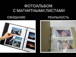 Магнитный фотоальбом. Ярмарка Мастеров - ручная работа, handmade.