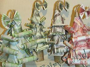 Мастерим подарок «денежная елка». Ярмарка Мастеров - ручная работа, handmade.