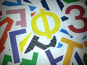 Учим буквы легко и непринужденно!. Ярмарка Мастеров - ручная работа, handmade.