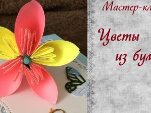 Видео мастер-класс: складываем цветок сакуры из бумаги. Ярмарка Мастеров - ручная работа, handmade.