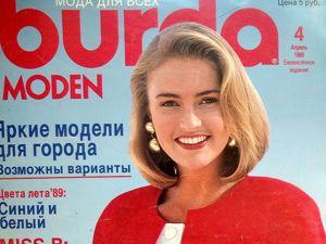 Burda Moden № 4/1989. Технические рисунки. Ярмарка Мастеров - ручная работа, handmade.