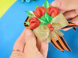 Создаем своими руками букетик тюльпанов из атласных лет к 9 Мая: видеоурок. Ярмарка Мастеров - ручная работа, handmade.