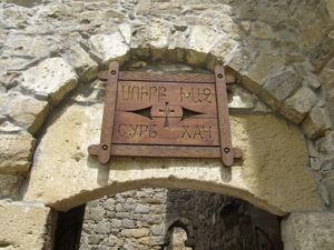 Монастырь Сурб-Хач . Особое место в крыму. Ярмарка Мастеров - ручная работа, handmade.